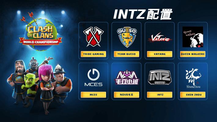 クラクラ【TH12】世界大会でINTZが準々決勝で使った配置:コピーリンク付き