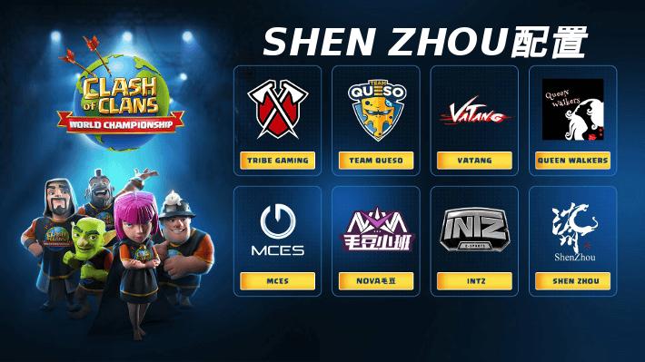 クラクラ【TH12】世界大会でShen Zhouが準々決勝で使った配置:コピーリンク付き