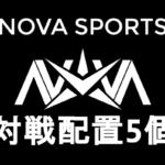 クラクラ【TH13】NOVA SPORTS対戦配置5個:コピーリンク付き