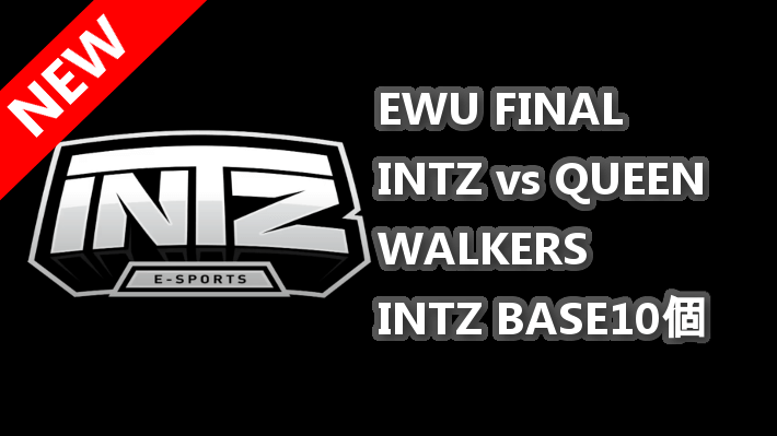 【TH13】EWU FINAL INTZ vs QUEEN WALKERS | INTZ BASE10個