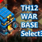 【TH12】全壊対策3タイプ対戦配置3個