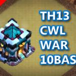 【TH13】New!CWL対戦配置10個セット