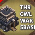 【TH9】海外CWLで使われた対戦配置5個