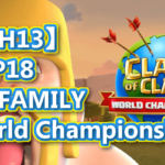 【TH13】TOP18 HT FAMILY Th13|World Championship