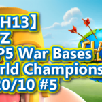 【TH13】INTZ TOP5 War Bases|World Championship 2020/10 #5