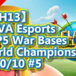 【TH13】NOVA E-SPORTS TOP5 War Bases|World Championship 2020/10 #5