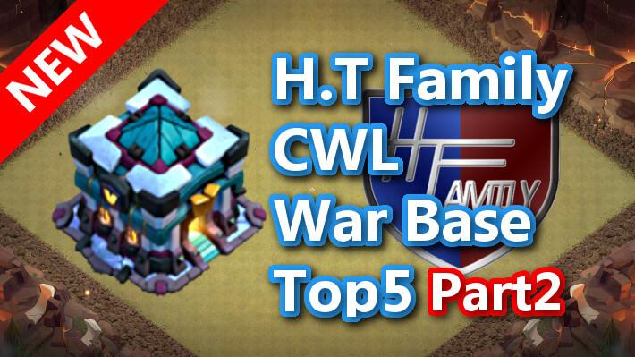【TH13】H.T Family CWL War Base Top5 Part2 2020/10