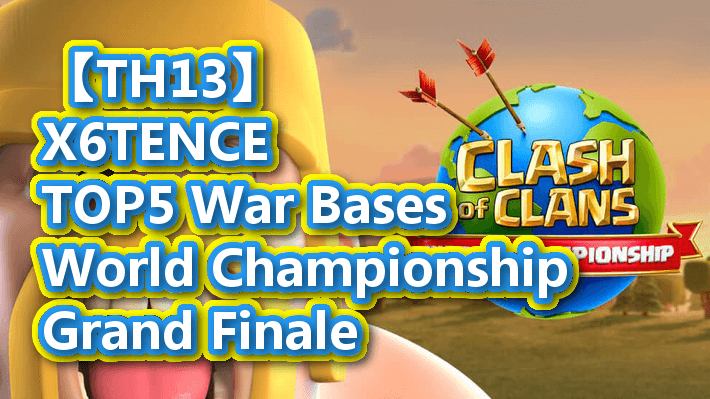 【TH13】X6TENCE TOP5 War Bases|World Championship Grand Finale 2020/10