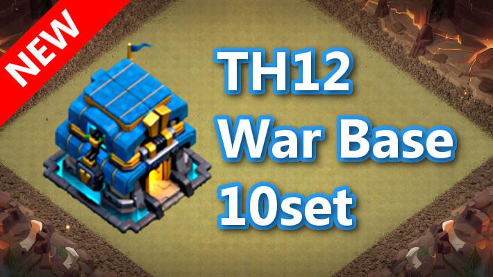 【TH12】対戦配置10個 2021/1 クラクラ配置 コピーリンク付き