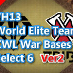 【TH13】World Elite Team CWL War Bases Select 6 2021/1 ver2 クラクラ配置 コピーリンク付き