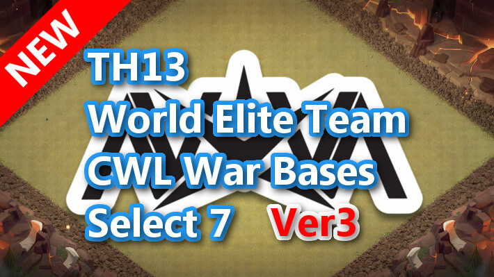 【TH13】World Elite Team CWL War Bases Select 7 2021/1 ver3 クラクラ配置 コピーリンク付き