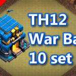 【TH12】対戦配置10個 2021/3 クラクラ配置 コピーリンク付き