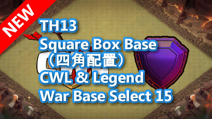 【TH13】Square Box Base(四角配置)CWL & Legend War Base Select 15
