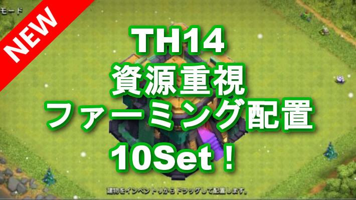Thumbnail of post image 049