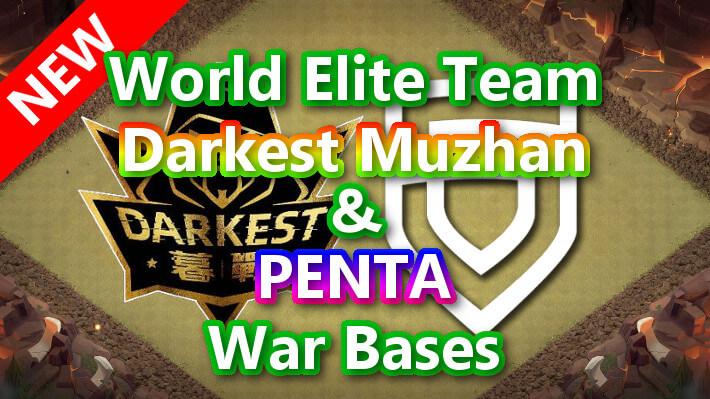 【TH14】World Elite Team「Darkest Muzhan」&「PENTA」War Bases 対戦配置